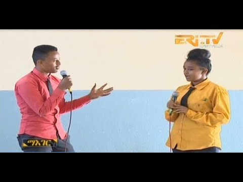 ERi-TV : Engaging Debate By High School Students - ክትዕ ብቛንቃ እንግሊዝ ብተማህሮ 2ይ ደረጃ