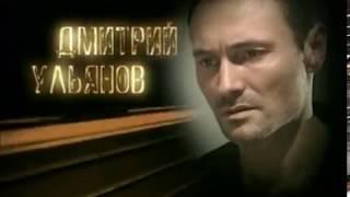 Зверобой 1 сезон 10 серия