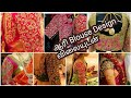 Aari Bridal Making Tailoring Shop| Different Collections of Aari Bridal Blouse with price