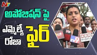 MLA Roja Participates In Childrenand#39;s Day Celebrations At Chittoor District