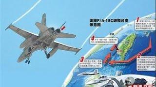 挑戰新聞軍事精華版--美軍「F-18」戰機迫降台南機場過程解析