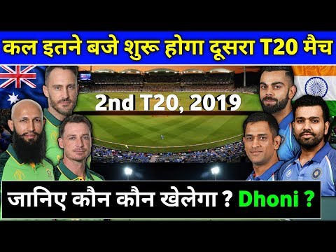 India vs South Africa 2nd T20 2019 | India team vs South Africa | Ind vs Sa 2nd t20 2019