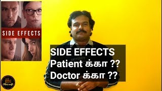 Side Effects (2013) Hollywood Movie Review in Tamil by Filmi craft
