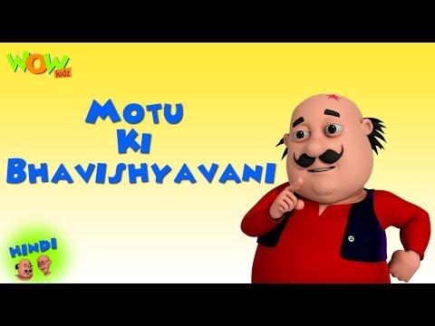 Motu Ki Bhavishyavani- Motu Patlu in Hindi - 3D Animation Cartoon -As on Nickelodeon thumbnail
