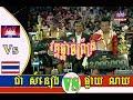 Chea Somneang Vs Play Noy (Thai), Khmer Boxing seatv 17 Dec 2017, Prodal Srok Khmer HD