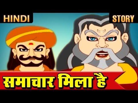 Prithviraj Chauhan Story | हमे एक और समाचार मिला है