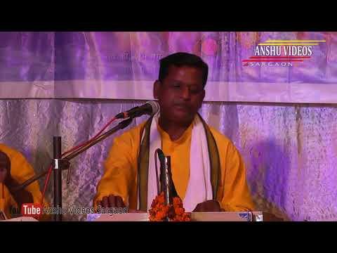 राम सीता के होवत हे मिलाप | छत्तीसगढ़ी भजन | नंदकुमार साहू रामायण | नवधा रामायण समारोह चिंगराज पारा
