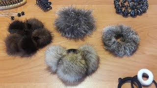 Резинка для волос из меха. Как сделать меховой пумпон.How to make a pompom from fur