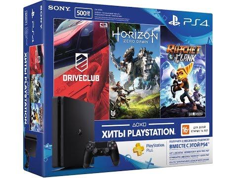 Playstation 4 Slim - Распаковка +3 игры + Playstation Plus(3 месяца)