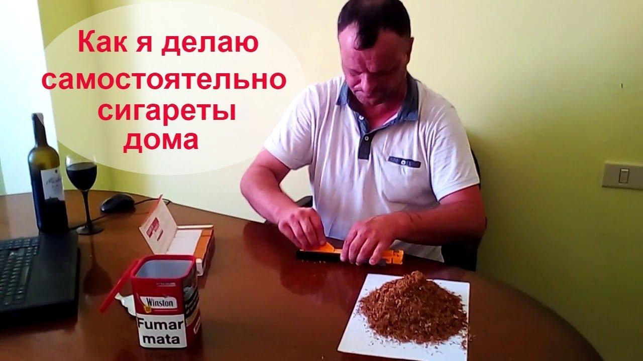 Как можно заказать сигареты на дом купить электронную сигарету в бердске