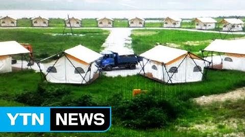 텐트 모양 따라 규제...허술한 건축법 / YTN