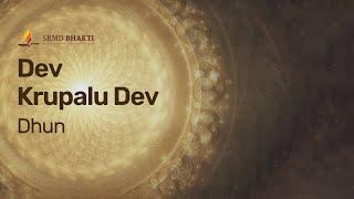 Dev Krupalu Dev Dhun
