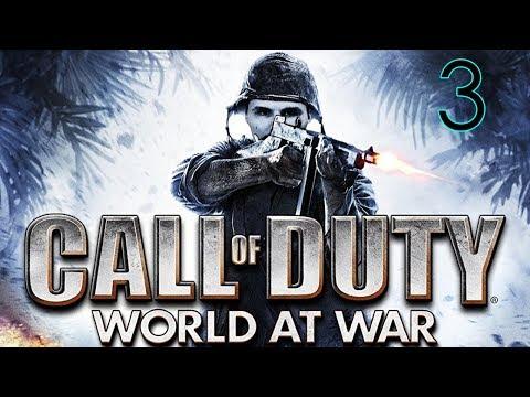 Call Of Duty: World At War - (Часть 3) - По Сети - Лучше!