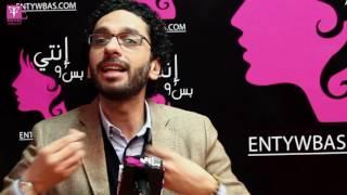 خاص بالفيديو .. د.محمد عماد يكشف أسرع طرق لتبييض الأسنان للعروس