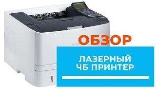 Обзор принтера CANON i-SENSYS LBP6670DN - DENIKA.UA