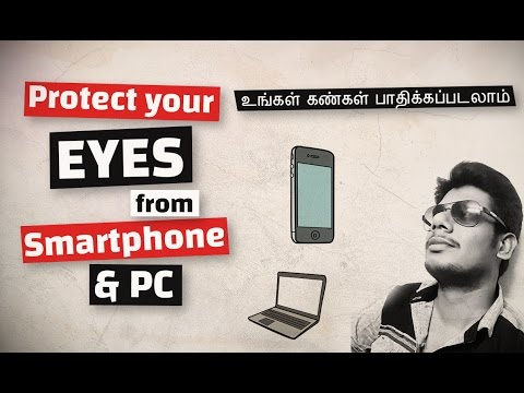How To Protect EYES From Smartphone, Computers Rays. Solution    TAMIL TODAY  Super Apps& Computer
