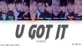 Gambar cover X1 (엑스원) - U GOT IT (유 갓 잇) (X1 Ver.) (Color Coded Han|Rom|Eng Lyrics/가사)