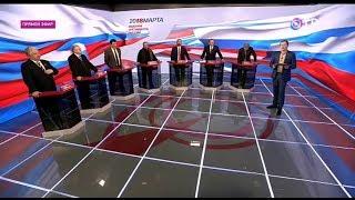 Дебаты 2018 на ОТР (12.03.2018, 21:05)