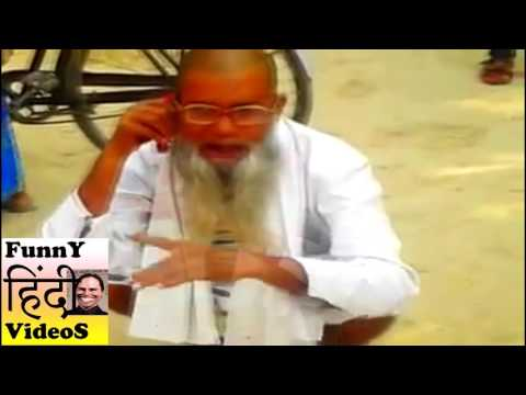 OLD MAN GIVING BAD WORDS TO VODAFONE COMPANY (HINDI)