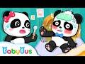 ما هي خطة دودو السحرية ؟ | رسوم متحركة | كرتون الاطفال | بيبي باص | BabyBus Arabic