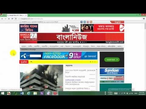 Bangla Font Fix In Opera For PC