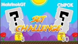 3 vs 30 WLS SET CHALLENGE | GROWTOPIA