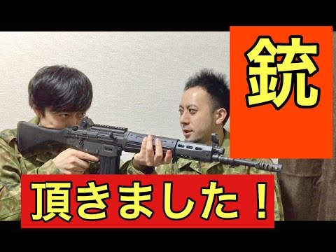 視聴者様から89式小銃電動ガン頂きました!!!!!