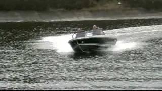www.wrboats.ru катера WR 470 A(WR 470 A Недорогая, цельносварная, алюминиевая моторная лодка, которая отлично подойдёт для широкого круга..., 2010-02-20T20:09:39.000Z)
