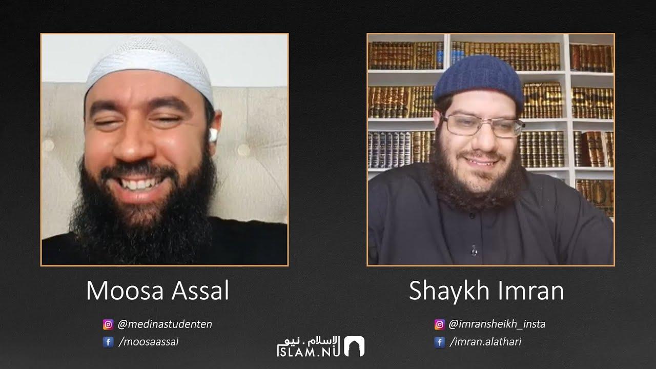 Ett klargörande kring fiqh, fatawa, lärda & olika åsikter