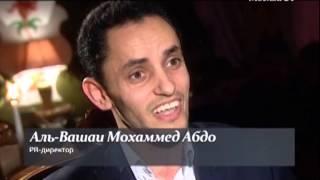 """""""Специальный репортаж"""": Диета свыше"""