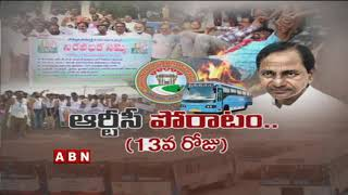 TSRTC Strike Continues 13th Day In State :OU Student Leaders Face To Face | ABN