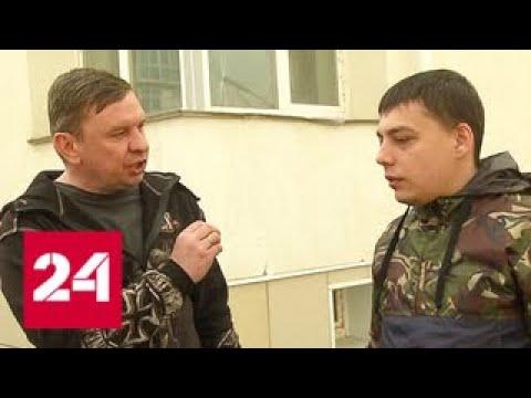 Беспредел в Аристове: бывший глава ЖСК под следствием, а новому поступают угрозы - Россия 24