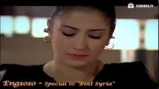 ايام في العمر فيفيان مراد - فريحة وامير كوراي وهاندا