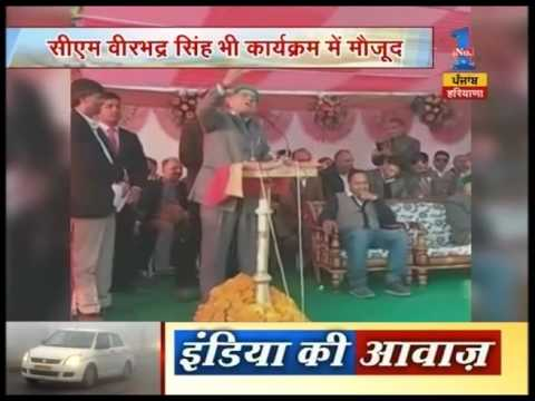 Una: Forest Minister dances in presence of CM Virbhadra Singh at an event