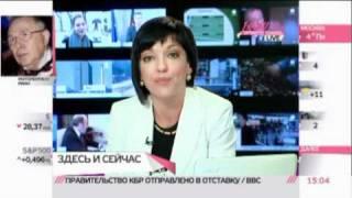 ОБСЕ не понравились выборы в Казахстане
