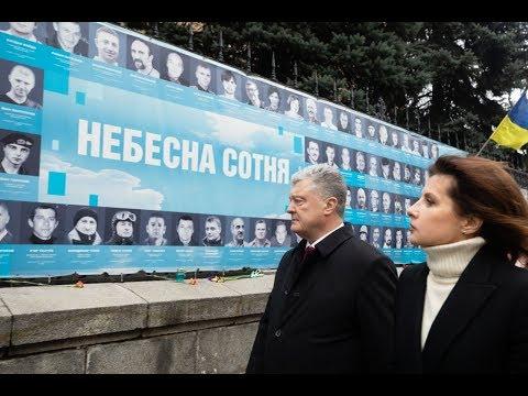 Петро Порошенко: Родини Небесної Сотні звернулися до ЄС, щоб не допустити призначення тих, хто переслідуватиме Героїв