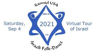 Karmiel USA 2021 Saturday Virtual Tour of Israel
