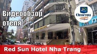 Red Sun Hotel – отель 4* (Вьетнам, Нячанг). Обзор 2018