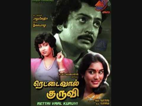 Download Tamil Mp3 Songs Raja Raja Chozhan