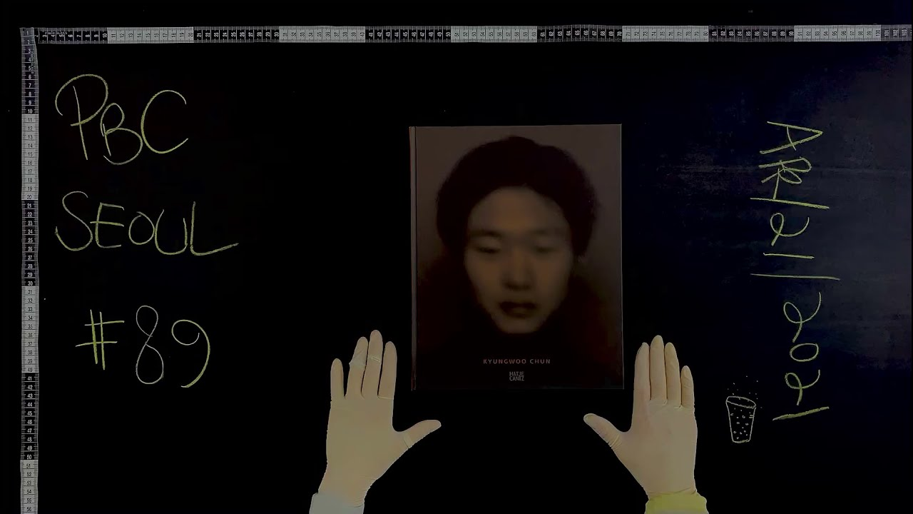 PHOTOBOOK_2021 #89 천경우의 Photographs, Video performances | Kyungwoo CHUN's Photographs, Video perform