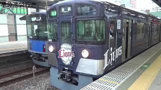 【まもなく2代目L-train引退】西武9000系(2代目L-train)&西武20000系(3代目L-train)