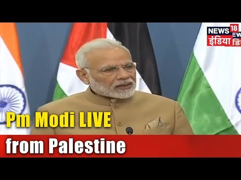 Pm Modi LIVE from Palestine: India to Extend Support in Education Facilities | News18 India
