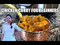 Instant Pot Chicken Masala Curry for Beginners | Quick & Easy | Video Recipe Step by Step