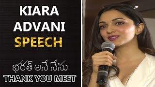 Kiara Advani Speech @ Bharat Ane Nenu Success Meet | Mahesh Babu