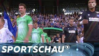 DFB-Pokal: Karlsruher SC gegen Hannover 96 - die Höhepunkte  | Sportschau