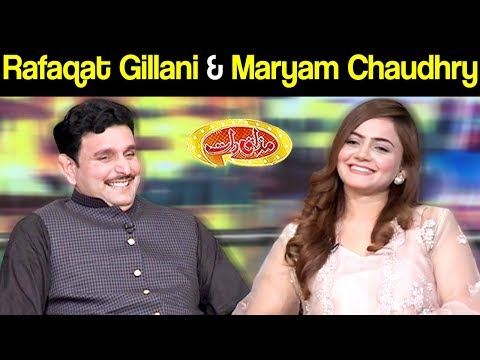 Rafaqat Gillani &