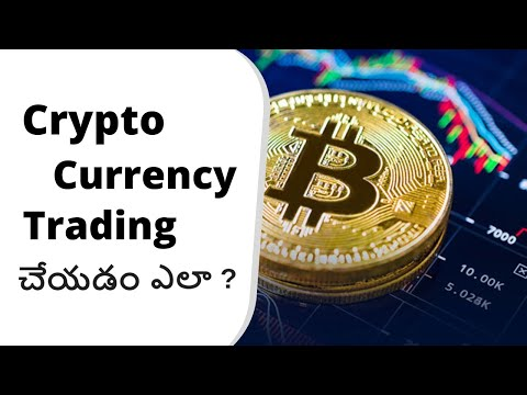 How to do cryptocurrency trading ? - Telugu