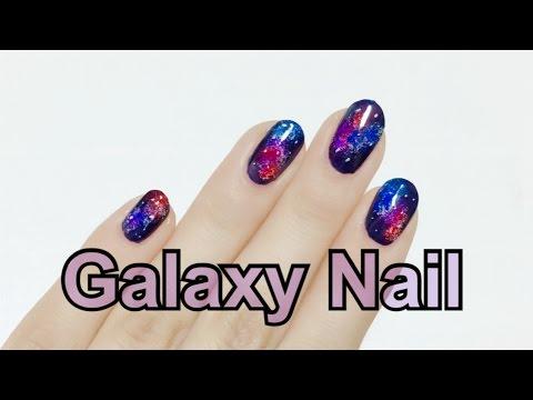 ギャラクシーネイル【セルフネイル】galaxy nail art  youtube