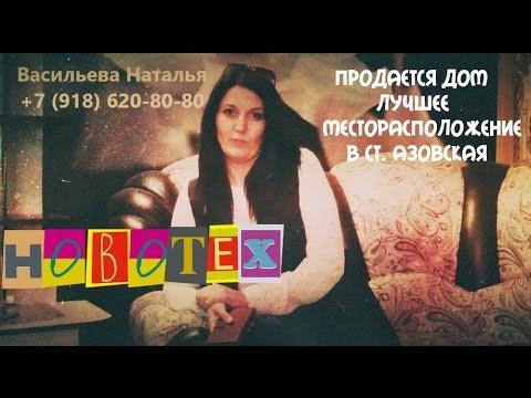 Проститутки Новосибирска с проверенными фото