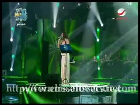 Elissa Law Fiyyi Layali Febrayer 2009 With Lyrics